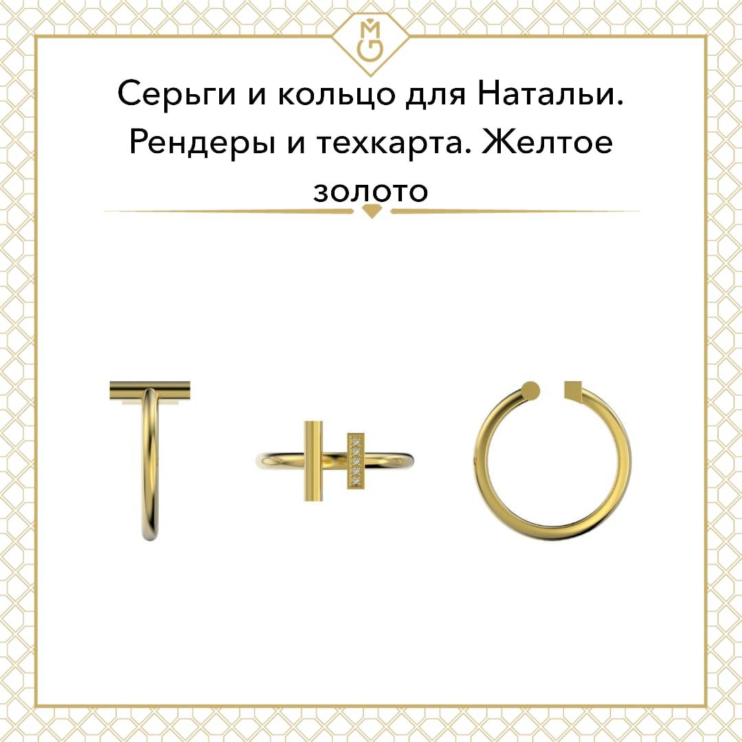 Золотое кольцо рендеры